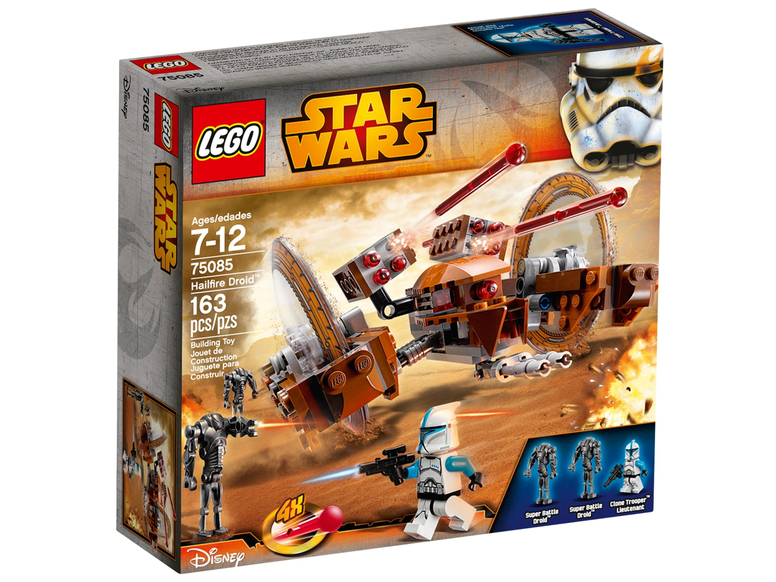 lego 75085 hailfire droid scaled