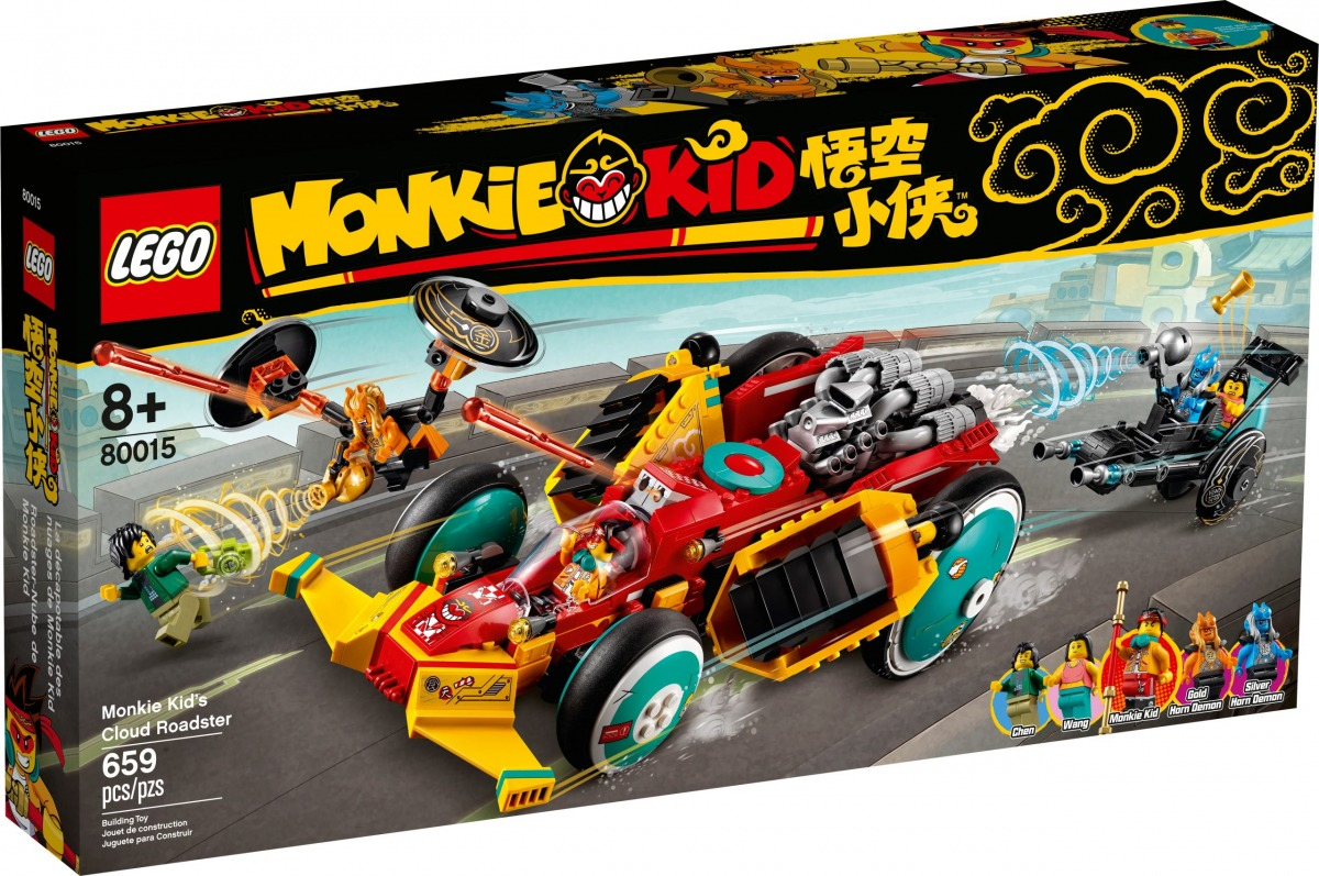 lego 80015 monkie kids wolken roadster scaled