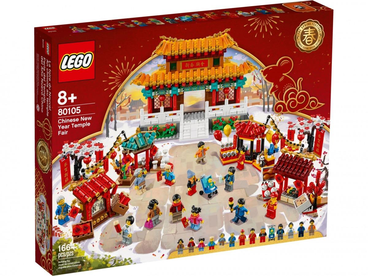 lego 80105 tempelmarkt zum chinesischen neujahrsfest scaled